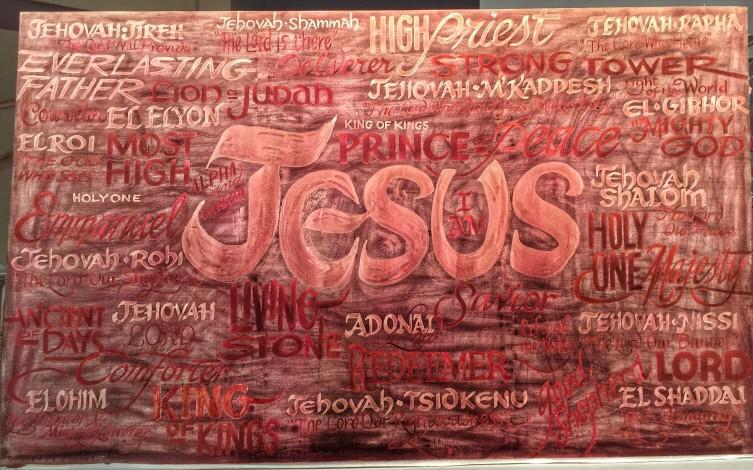 Jesus art copy